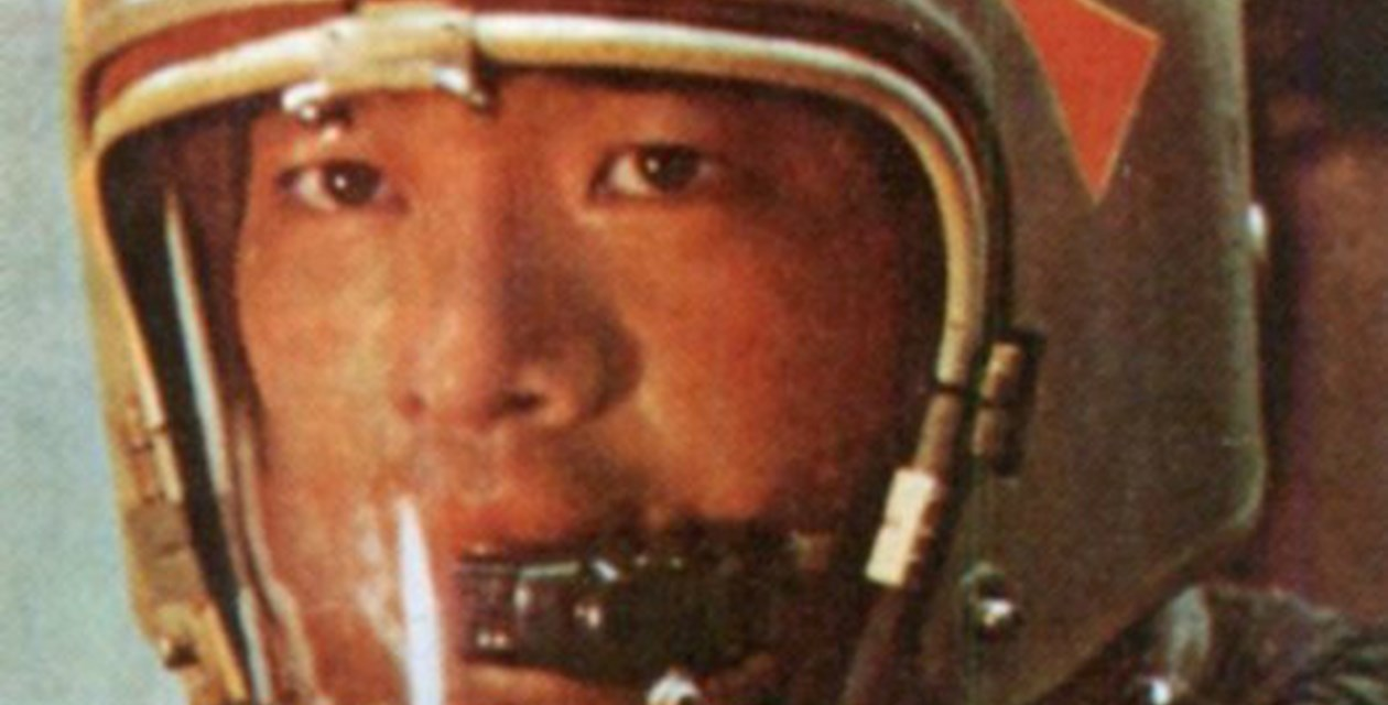 Col. Chen Wai - Republic of China Air Force U-2 pilot
